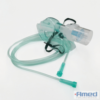 Disposable Nebulizer w/Pediatric Spike Mask & 7' Tubing(each)